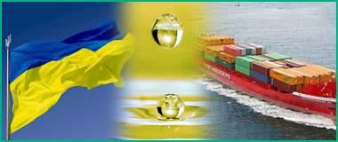 Ёкспорт масла из украины
