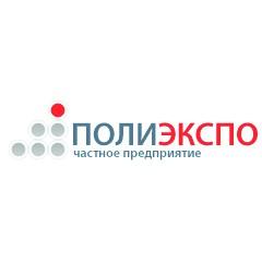 ѕолиэкспо