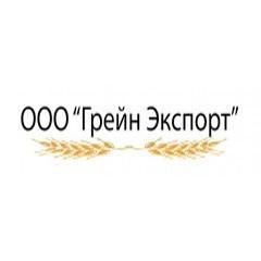 """ООО """"Грейн Экспорт"""""""