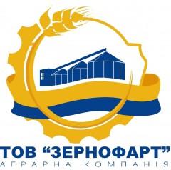 ЗЕРНОФАРТ