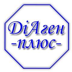 """""""Диаген плюс"""""""