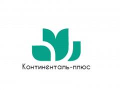 КОНТИНЕНТАЛЬ-ПЛЮС