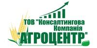 Агроцентр- Украина