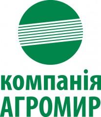 Компанія Агромир