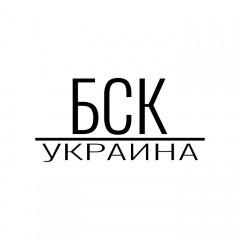БСК-Украина