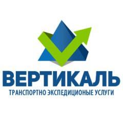 """ООО """"ТЭП """"ВЕРТИКАЛЬ"""""""
