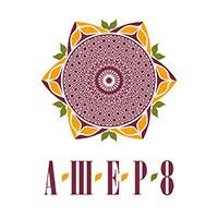 Ашер 8