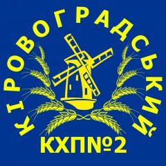"""ДП """"Кіровоградський КХП №2"""""""