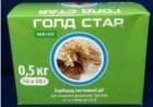Продам гербицид Голд  стар (гранстар) 850грн/кг