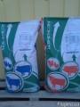 Замінники молока для телят ТМ Шенкон (від виробника)