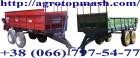 Разбрасыватель органических удобрений РОУ-6 (усиленный)