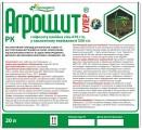 Агрощит Супер гербицид, Раундап Экстра (Франдеса)