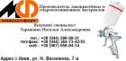 Эмаль ХВ-125 + (краска по металлу) ХВ-125*  ГОСТ 10144-74