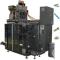 Мультипотоковый автомат для фасовки сахара в стики