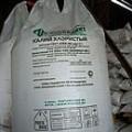 Калій хлористий гранульований