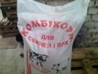 Продам комбикорм для свиней и ВРХ