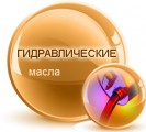 масло И-40 (веретенка)