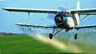 Внесение гербицидов вертолетами и самолетами малой авиации