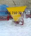 Розкидач мінеральних добрив МВУ-0.5 з карданом