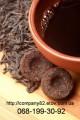 Элитный китайский чай пуэр Tibetea x.o.Тибемед