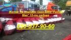 ПСП-1210-23 CASE-5088, 7088   жатка для уборки подсолнечника