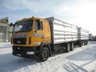Услуги грузового транспорта