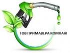 Бензины А92, А95