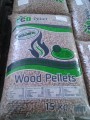 ѕродаем пеллеты из дерева в мешках по 15 кг