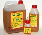 Биологический инсектицид Актофит продаем