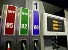 Бензины автомобильные АИ-92, АИ-95