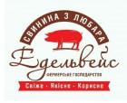 Продам напівтушу свинну обрізну