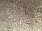 Торфокрошка (Торф'яна крихта)