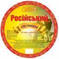 """Сыр твердый """"Российский"""" от производителя"""