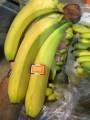 ѕродаем бананы из »спании
