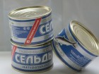 """Рыбные консервы """"Прымрыбснаб"""" (Россия)"""