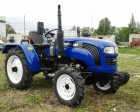 Мини-трактор Lovol / Фотон ТЕ-244 с реверсом и широкими шинами