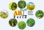 Защити и приумножь свой урожай удобрением ABFerta