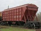 ЖД перевозки зерновых