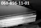 Листы нержавеющие AISI 304(08X18H10) / AISI 321 (08Х18Н10Т)
