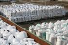 Продаю карбамід ( карбамид ) N-46, 2 %