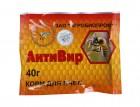 Антивир 1 пакет 40 гр.(Агробиопром. Россия.)