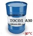 Продаем тосолы А 30, А-30М А 40 (от 21 грн/л)