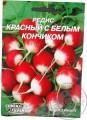 Продам семена редиски длинная красная с белыми кончиком опт и розница