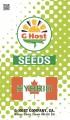 Семена GHost