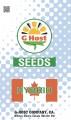 Семена GHost подсолнечник