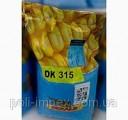 Продам семена кукурузы ДК 315