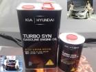 Оригинал масла KIA / HYUNDAI 5W30 TURBO SYN» +1л за 150грн!