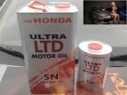 Масло моторное«HONDA 5W30 ultra LTD»+1л за150грн!Упаковка-СТАЛЬНАЯ!