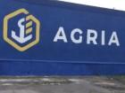 """Морской терминал """"AGRIA"""" порт Бердянск"""