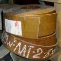 Фрикционная лента накладка на краны тракора комбайн грейдер